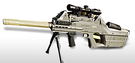 激光发射器AK式突击步